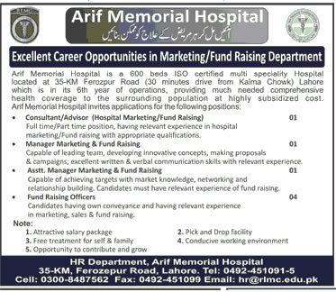 Arif Memorial Hospital Jobs 2016