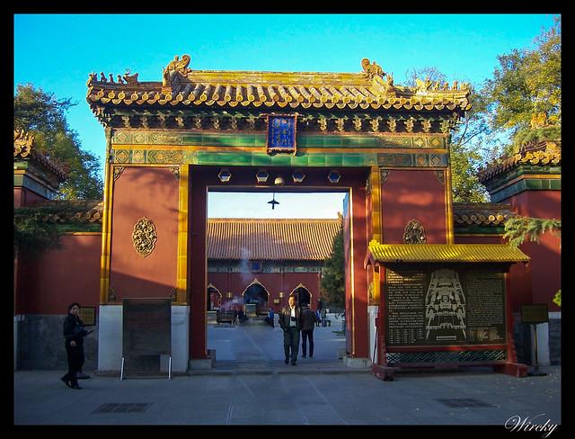 Puerta de la Paz