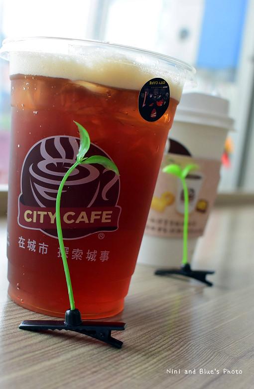 city現萃茶09