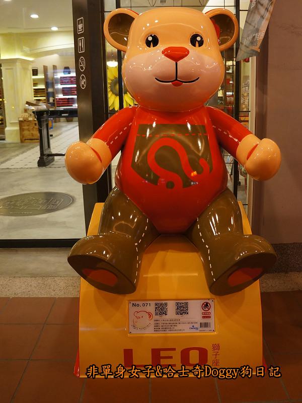 台中公園泰迪熊樂活熊嘉年華47