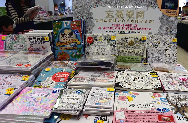 台中世貿書展06