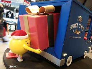 LCX 海運中心 hongkong tst 尖沙咀 STICKY MONSTER LAB 2015 CIRCLEG 聖誕裝飾 (6)