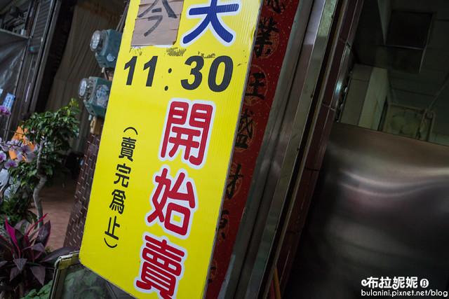 【南投小吃美食】剛開門就賣光光!大家排隊只為買這個埔里美食!?