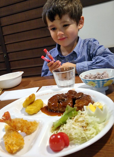 Part of Eskil's dinner at the Ryoso Kawaguchi
