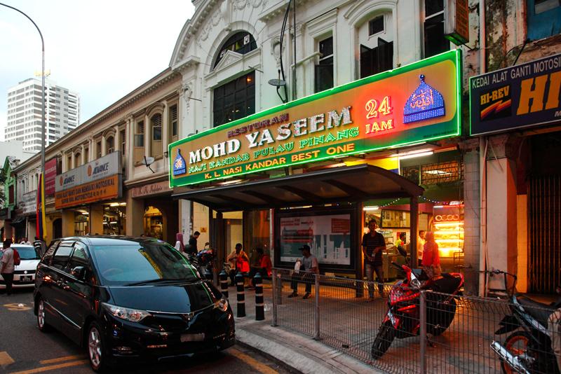 Mohd Yaseen 24 Hours Nasi Kandar Chow Kit