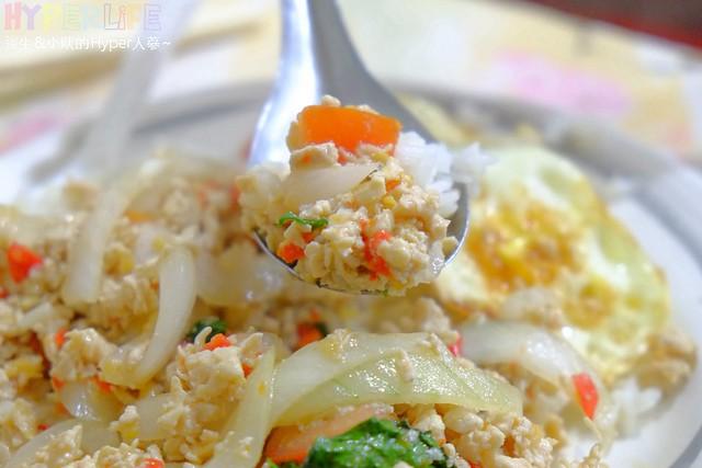 泰國小吃 – 位於民權路上的台中平價泰式料理,推薦超下飯的綠咖哩雞!!二訪的椒麻雞&涼拌清木瓜絲也好好味必點啊~ @強生與小吠的Hyper人蔘~