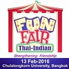 #FunFair2016 Are you ready for the fun on Saturday,13th Feb 2016 from 3pm to 10pm? About 10,000 people are expected to join you at the largest Thai-Indian Fun Fair at Front Ground of the Chulalongkorn University in #Bangkok, #Thailand #food #color #Art #F