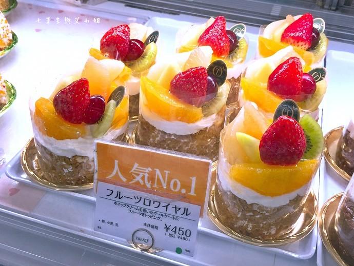 14 新宿高野 TAKANO 東京池袋西武百貨 水果蛋糕 草莓蛋糕