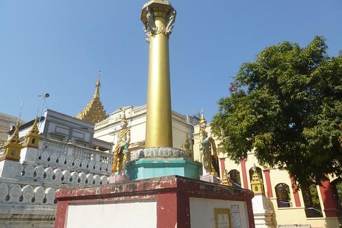 M16-Mandalay-Setkyathiha (1)