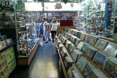 Buenos Aires - Ave de Mayo record store