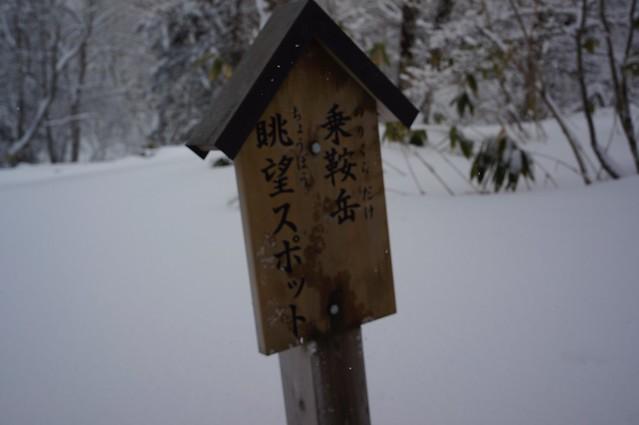 """Atack to Mt, """"KURAIYAMA"""""""