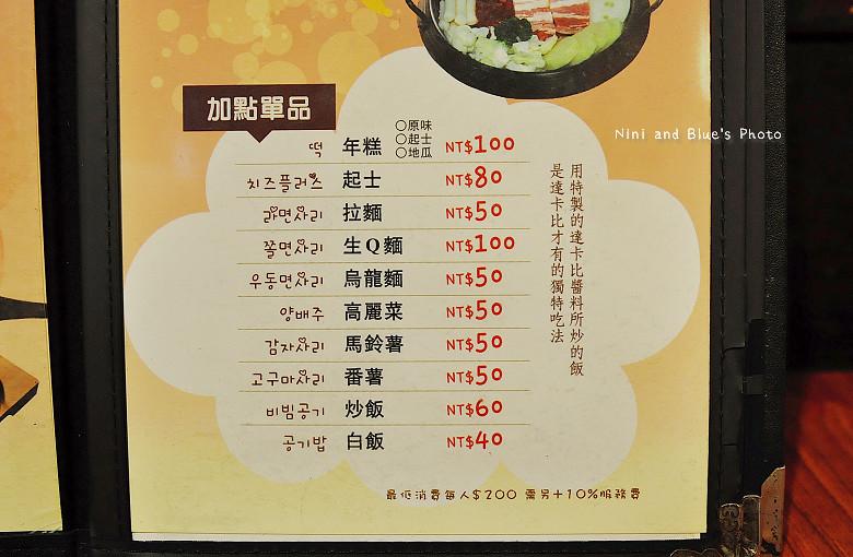 公益路柳家韓式料理菜單價位04