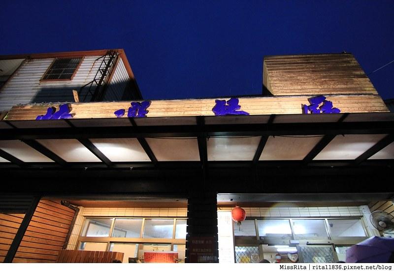 台東海產 台東好吃 台東都蘭好吃 台東海鮮 台東特選 曼波魚 特選餐廳 特選海鮮餐廳10
