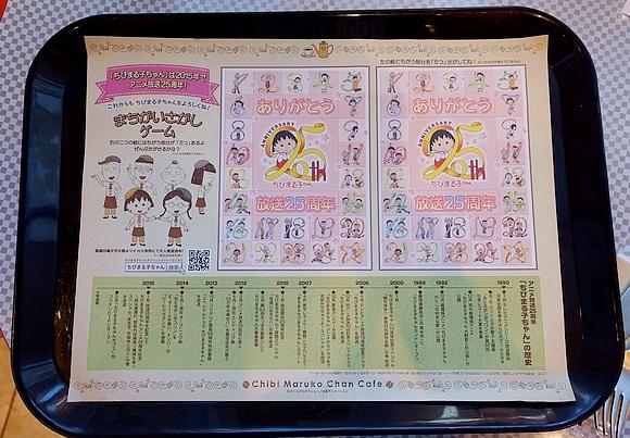 東京熱門景點台場小丸子咖啡店13