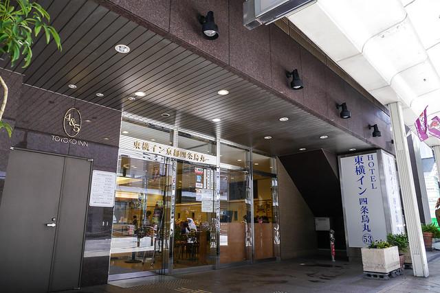 0402D8京都醍醐寺-1160226