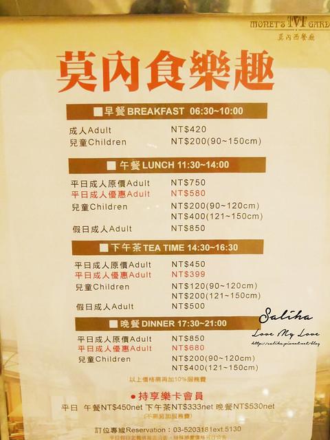 新竹美食餐廳推薦煙波大飯店晚餐吃到飽 (48)