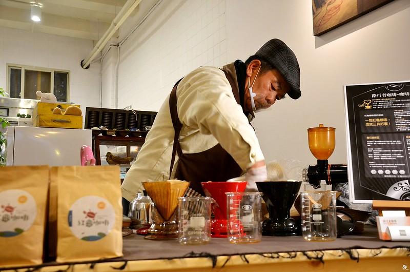 填一點台北行天宮站甜點推薦路行者咖啡捷運 (41)