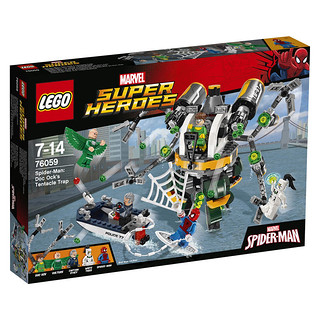 LEGO Marvel 76059 Spider-Man Doc Ock's Tentacle Trap box