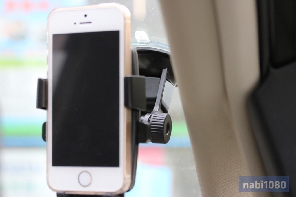 iPhone SE Car Holder03