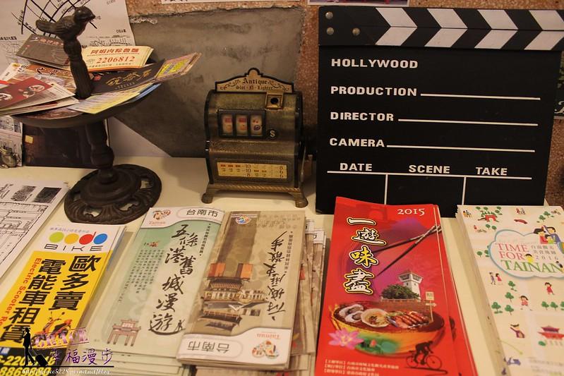 台南Dear House 創意旅宿PhotoCap_IMG_5431
