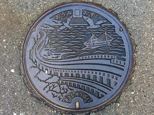 Oumi Nigata, manhole cover (新潟県青海町のマンホール)