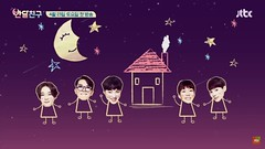 Half Moon Friends Ep.5