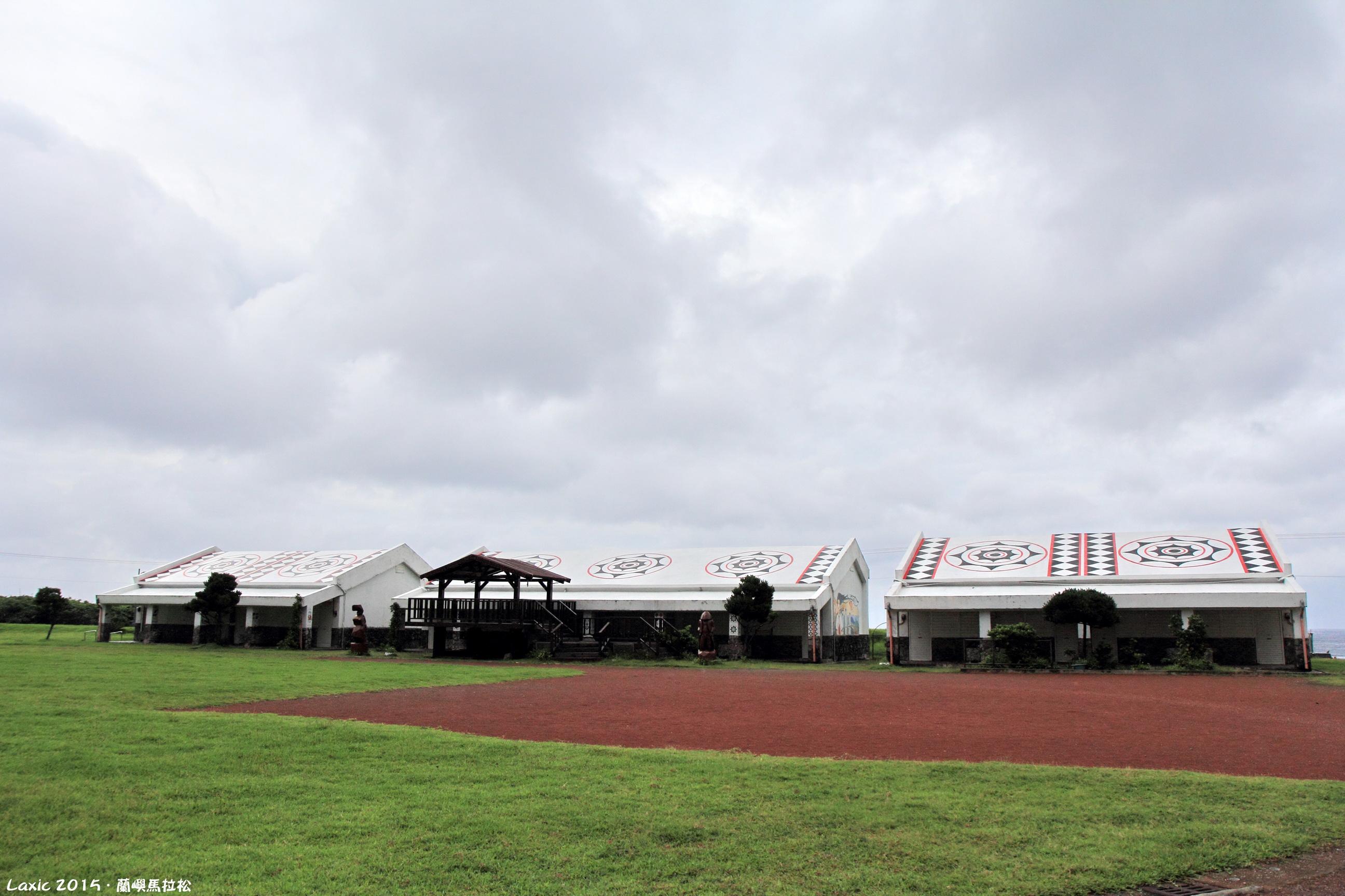 2015.05 蘭嶼馬拉松