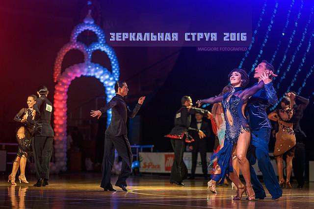Zerkalnaya Struya 2016