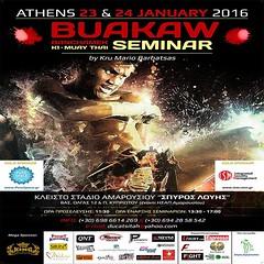 Αφίσα Σεμινάριο Buakaw Banchmek