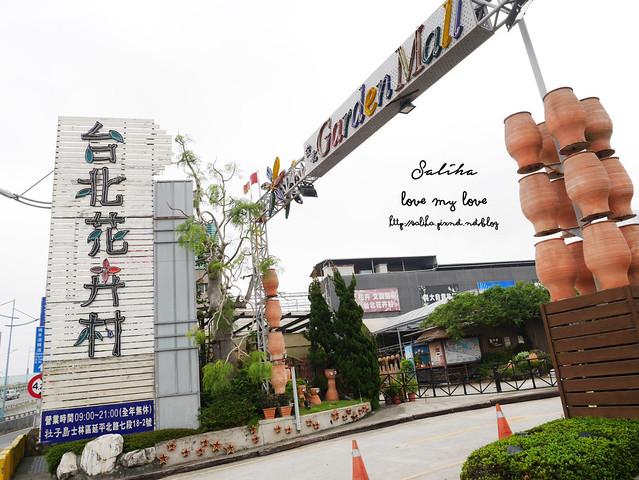 台北一日遊景點推薦台北花卉村 (6)