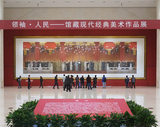 Pano_Nationalmuseum Mao+