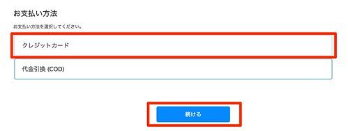 Apple_-_サポート_-_オンライン修理サービス 5
