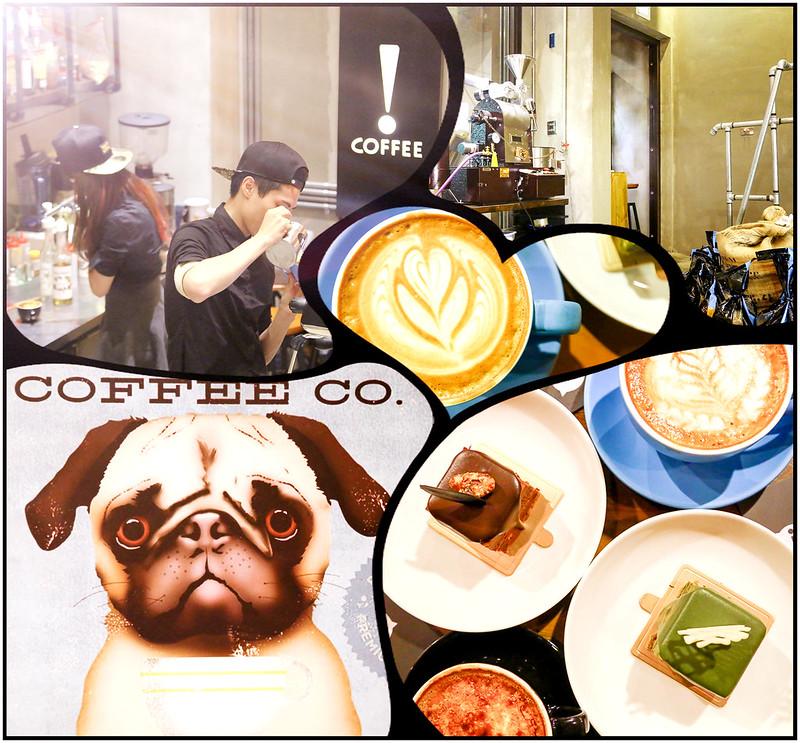 驚嘆號咖啡 咖啡廳 · 咖啡店【新北市三重咖啡館推薦】驚嘆號咖啡!!!!!五個驚嘆號的咖啡館!三重咖啡館下午茶甜點輕食、不限時、有插座網路