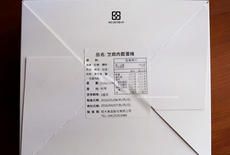 CX0A1223