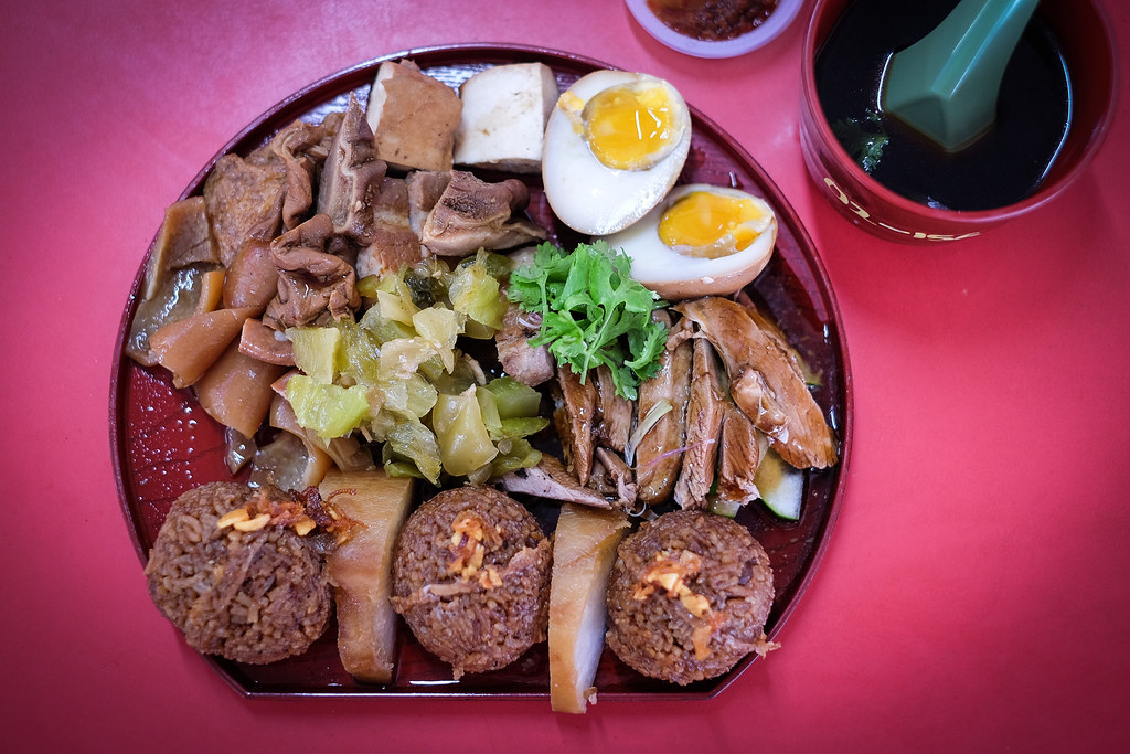 Jin Ji Teochew Braised Duck Bento