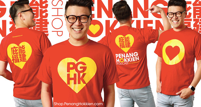 PGHK T-Shirts