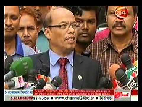 Today Bangla News Live 16 January 2016 On Channel 24 All B… | Flickr