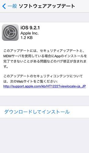 iOS9.2.1_160120