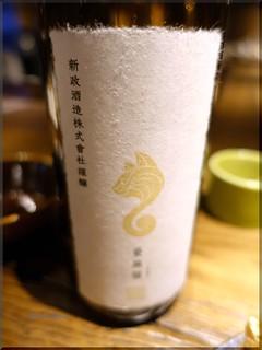 2016-01-14_T@ka.の食べ飲み歩きメモ(ブログ版)_鴨すきコースをペアリングで楽しみました【中目黒】なかもぐろ_15