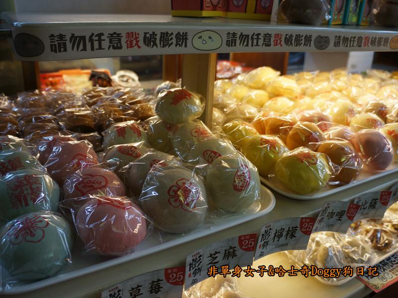 台南美食牛肉湯豬心冬粉肉圓01