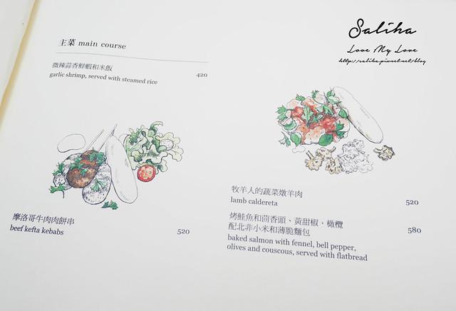 陽明山景觀餐廳不限時下午茶好樣祕境菜單menu (2)