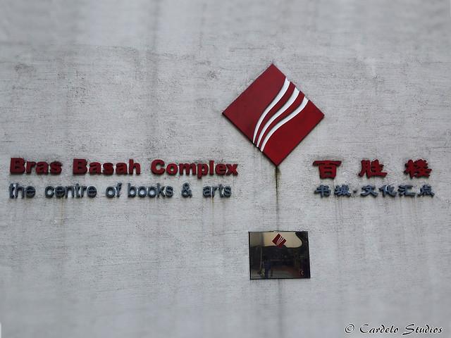 Bras Basah Complex 03