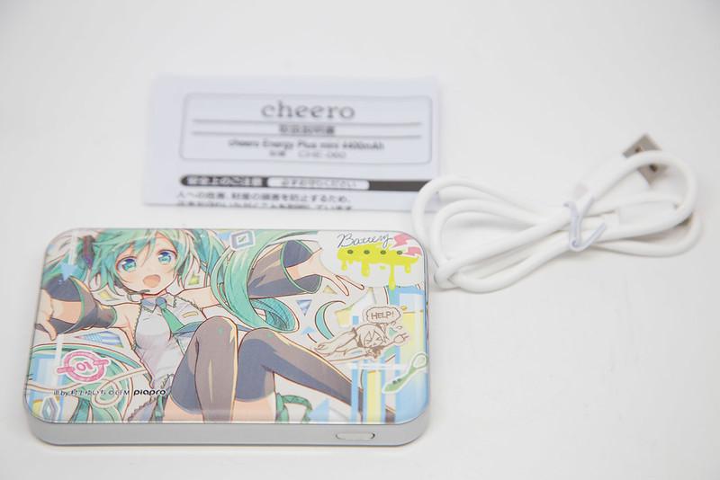cheeroPowerEnergyPlusmini_MIKU-2