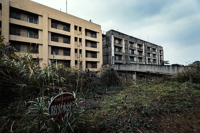 Abandoned housing complex
