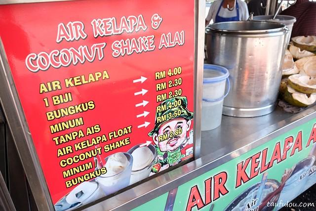 Alai Coconut (2)