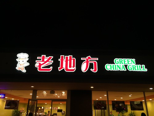 Green China Grill – Convoy Area