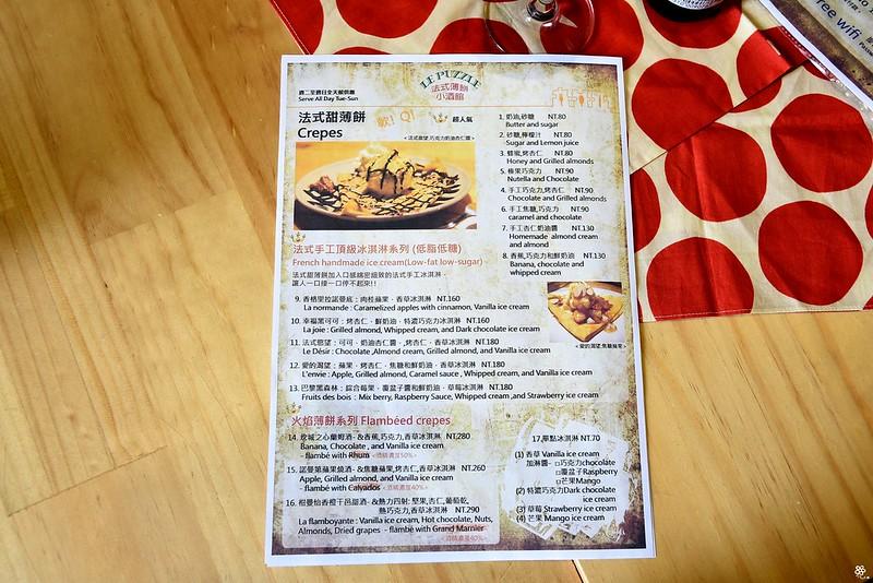 Le Puzzle Creperie & Bar 法式薄餅小酒館板橋早午餐推薦新埔站美食 (84)