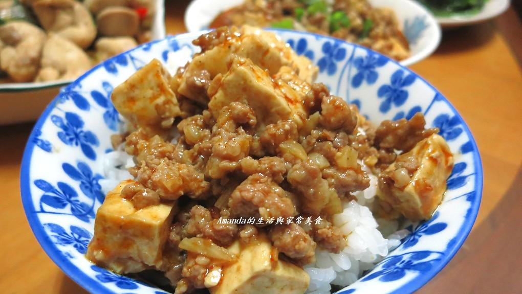 燴飯,絞肉,豆腐,豬肉,麻婆豆腐,麻婆豆腐燴飯,麻辣 @Amanda生活美食料理