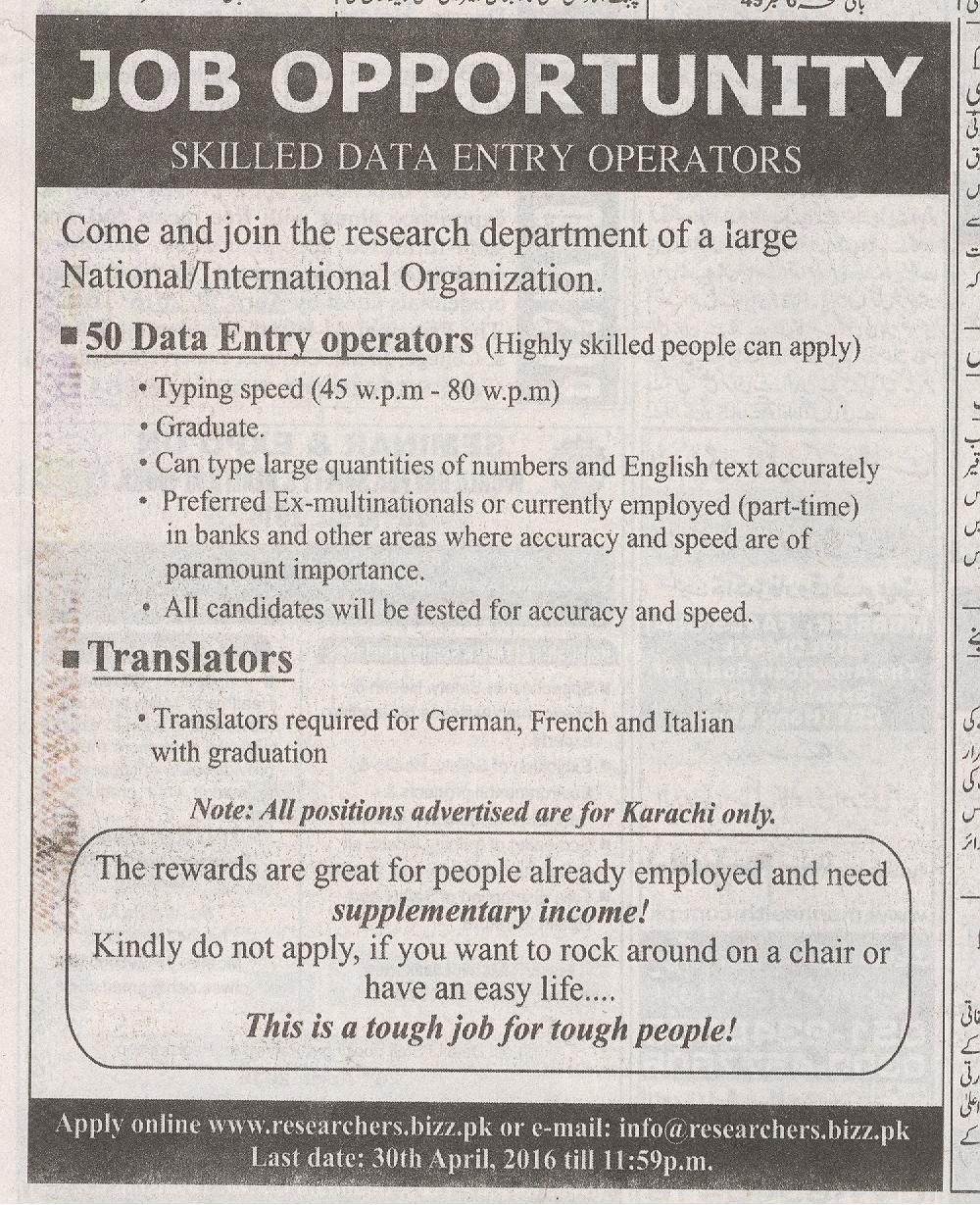 Data Entry Operators and Translators Jobs 2016