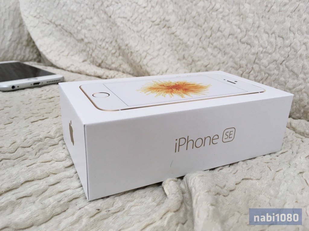 iPhone SE23